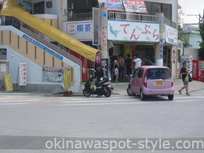 人気の天ぷら屋